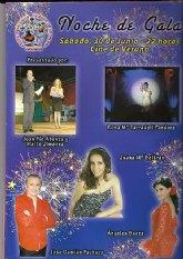 Este sábado 'Gran Noche de Gala' en el cine de verano de Archena