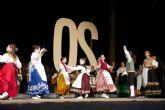 El Festival de Folclore de La Palma cierra con un repaso a las costumbres de los pueblos españoles