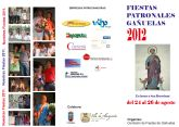 Fiestas patronales de Gañuelas en honor de San Bartolom� 2012