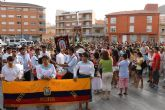La Virgen del Cisne congrega en Mazarr�n a centenares de fieles