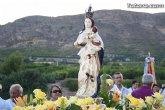 Los vecinos de la pedanía de La Huerta celebran este fin de semana, 8 y 9 de septiembre, las tradicionales fiestas en honor a su patrona