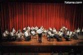 El próximo lunes 10 de septiembre se abre el plazo de inscripción de la Escuela Municipal de Música