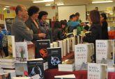 El IES Rambla de Nogalte de Puerto Lumbreras organiza una Feria del Libro en colaboración con las librerías locales para impulsar el fomento de la lectura en los jóvenes