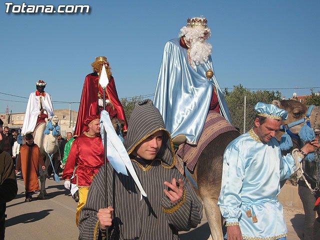 El tradicional Auto sacramental de los Reyes Magos del Paret�n se representar� en la pedan�a el pr�ximo 6 de enero, Foto 1