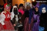 Éxito de participación en la conmemoración del tradicional 'baile de las máscaras'