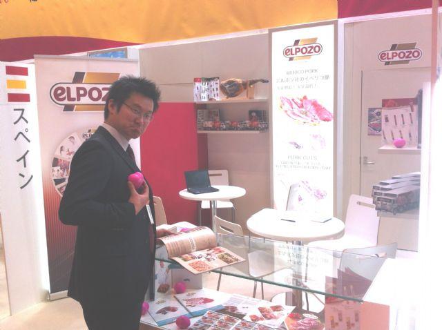 Asia se convierte en un mercado clave para ELPOZO ALIMENTACIÓN, Foto 1