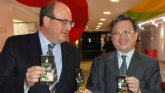 COATO en el 40 aniversario de las relaciones diplomáticas entre China y España