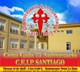 El colegio Santiago va a celebrar una Cena Gala con motivo de su 75 aniversario
