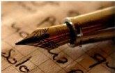 Fallados los premiados del XIX Concurso de Poesía para Mayores 2013de Torre-Pacheco