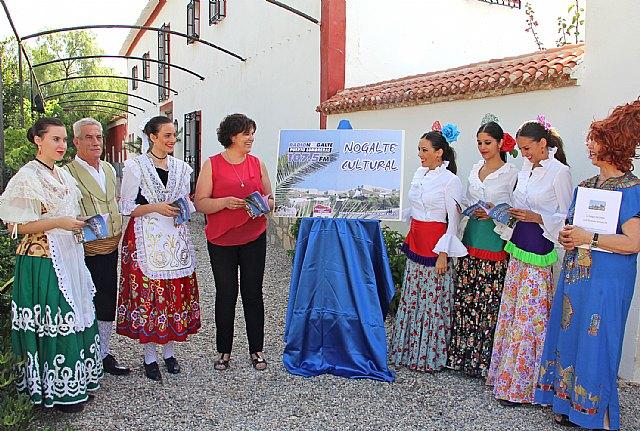 Verano de ocio y cultura para todos los gustos en Puerto Lumbreras con Nogalte Cultural - 1, Foto 1