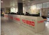 El Servicio ´1-1-2´ Región de Murcia se consolida como referente en la gestión de las emergencias al obtener un sobresaliente de los ciudadanos