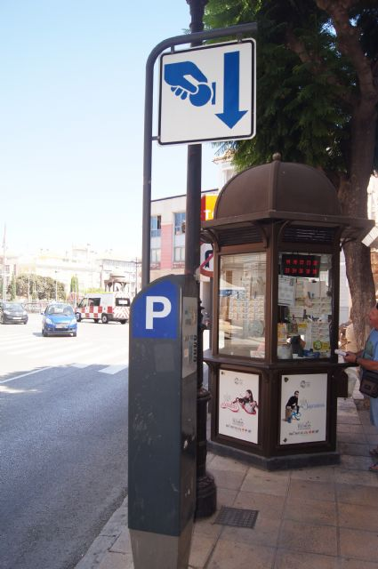 El servicio de estacionamiento de la ORA se pone en marcha a partir de hoy, Foto 1