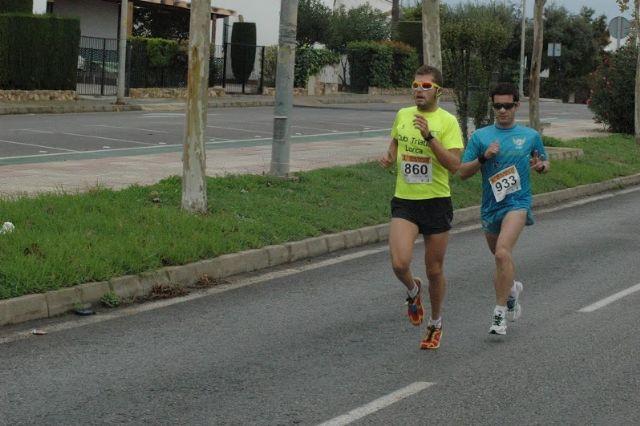 Atletas del Club de Atletismo de Totana participaron en tres pruebas este fin de semana, Foto 2