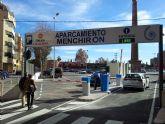 El aparcamiento Menchirón, que ha entrado en servicio esta mañana, ofrece 250 plazas de estacionamiento en pleno centro de la ciudad