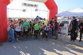 Oscar C�spedes y Sebastiana Rabal se imponen en la I Carrera de Montaña de Mazarr�n