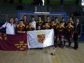 La selección murciana sub-19 se proclama subcampeona de España