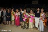 Las fiestas del Centro Municipal de Personas Mayores se inauguraron con la coronación de la Reina de las Fiestas 2014