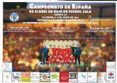 La Unión, sede de la fase previa del campeonato de España infantil de futbol sala