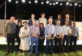 Puerto Lumbreras distinguió a sus empresas con los premios 'Municipio Emprendedor 2014'