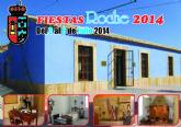 Mañana empiezan las fiestas de Roche 2014