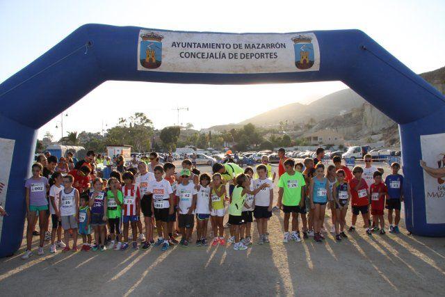 Ciento cincuenta corredores participan en la XXI edición de la Carrera Atletismo por la Vida, Foto 1