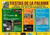 Este próximo fin de semana son las fiestas de la Virgen de la Paloma 2014