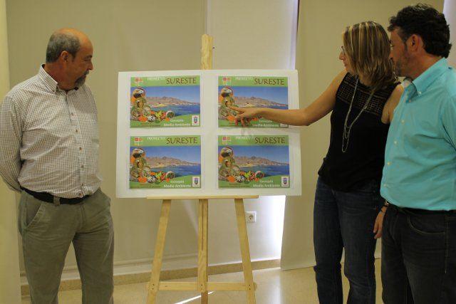 Medio Ambiente desarrolla una vez más en las aulas el Programa Sureste, Foto 2