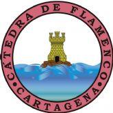 El flamenco y sus tradiciones protagonizan el primer certamen literario