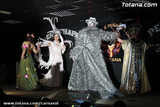 El Carnaval de Totana da el pistoletazo de salida con la Cena Gala y presentación del cartel 2015, Foto 1