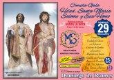 La Hdad. de Santa María Salomé celebrará el próximo domingo su tradicional comida-gala