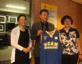 Alumnos UCAM estudiarán en la Beijing Sport University