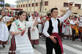 El Grupo Folklórico Ciudad de Totana participó un año más en el Bando de la Huerta