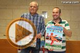 Seis equipos participan en el XIV Torneo de Fútbol Infantil 'Ciudad de Totana'