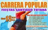 Hasta el 16 de julio se pueden inscribir los atletas interesados en participar en la Carrera Popular 'Fiestas de Santiago'