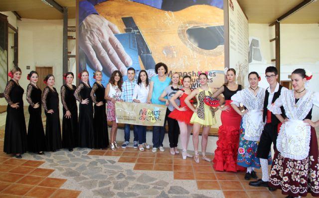 Música, baile, ocio y cine para amenizar el verano con la programación Nogalte Cultural 2015 - 1, Foto 1