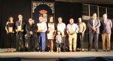 Puerto Lumbreras distinguió a sus empresas con los premios 'Municipio Emprendedor 2015'