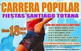 El 18 de julio, Totana celebra corriendo las Fiestas de Santiago