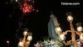 Las fiestas de El Paretón-Cantareros, en honor de la Virgen del Rosario, se celebran del 13 al 16 de agosto