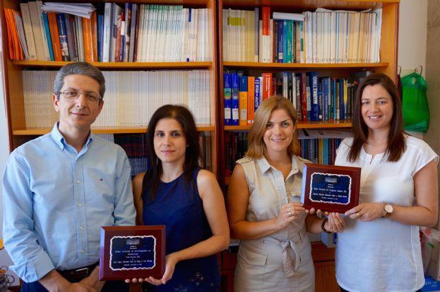 La Asociación Española de Marketing premia a cuatro profesores de la Universidad de Murcia - 1, Foto 1