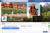 Facebook premia a Totana.com con el icono de nivel de respuesta rápido