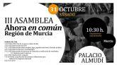 Ahora en Común celebra este sábado su III Asamblea Regional