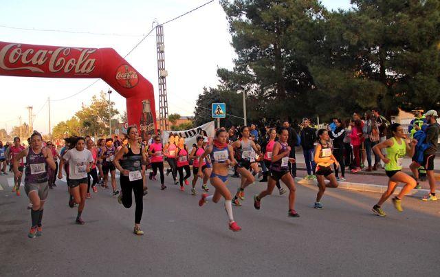 XXII Carrera Popular 'La Estación de Puerto Lumbreras' con motivo de las Fiestas Patronales - 2, Foto 2