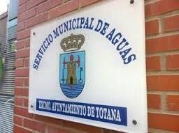 El Servicio Municipal de Aguas procede a la limpieza del depósito de la Piedra de la Víbora, Foto 1