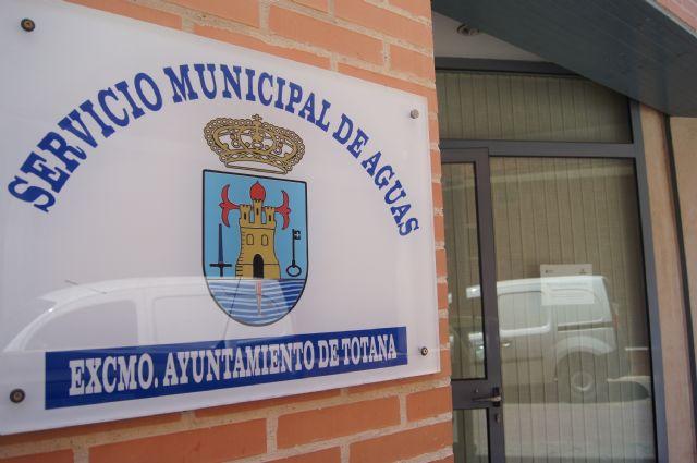 Las labores de limpieza del depósito Virgen de las Huertas puede afectar al suministro hoy y mañana, Foto 1