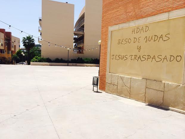 Ayuntamiento y Hdad. Beso de Judas inauguran este sábado la plaza que llevará en adelante el nombre de esta cofradía, Foto 1