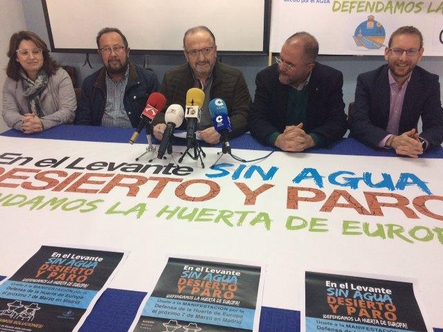 La Comunidad de Regantes y autoridades municipales de Totana instan a la ciudadan�a a movilizarse para participar en la manifestaci�n del 7 de marzo en Madrid por la sequ�a, Foto 2