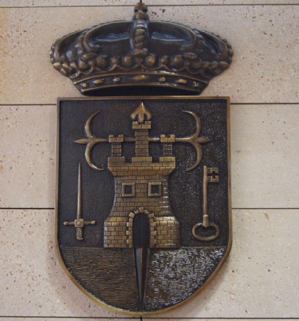 Se aprueba el convenio con la Universidad de Murcia para colaborar en la formación de estudiantes totaneros en universidades extranjeras, Foto 1