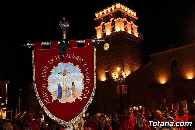 La Hermandad de Jesús en el Calvario y Santa Cena convoca elecciones para designar nuevo Presidente y Junta Directiva, Foto 1