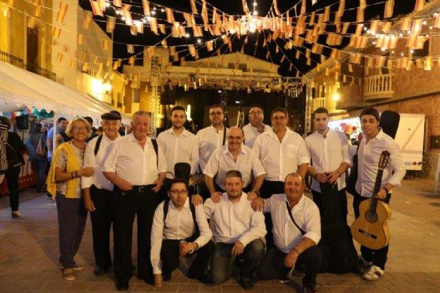 Música al raso: Concierto de la Peña rondalla «Los Lucas» – 7 de agosto - 1, Foto 1