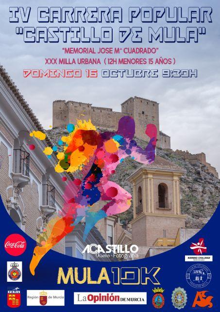 """Presentada la IV Carrera Popular """"Castillo de Mula"""" y XXX Milla Urbana """"Ciudad de Mula"""" - 1, Foto 1"""